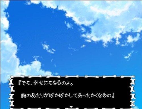 Tick Love Game Screen Shot4