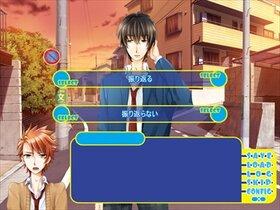 コンプレックス Game Screen Shot4