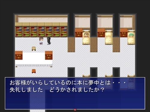 わたぬき Game Screen Shot2