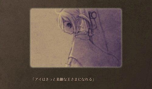 いつわりの召喚姫 Game Screen Shot3