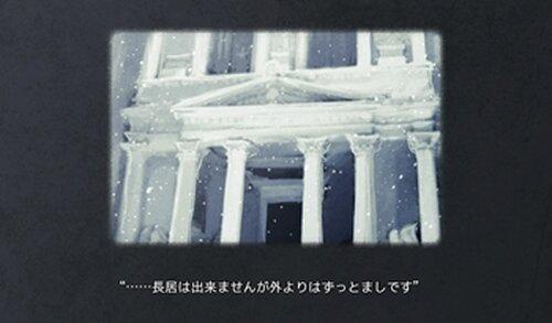 いつわりの召喚姫 Game Screen Shot4
