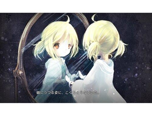 いつわりの召喚姫 Game Screen Shots