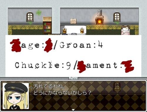 迷☆探偵の助手~事件ファイル2~ Game Screen Shot1