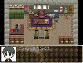 迷☆探偵の助手~事件ファイル2~ Game Screen Shot2