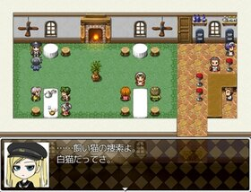 迷☆探偵の助手~事件ファイル2~ Game Screen Shot3