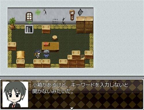迷☆探偵の助手~事件ファイル2~ Game Screen Shot4