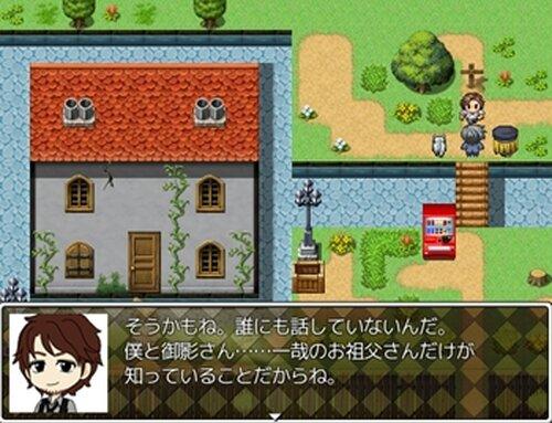迷☆探偵の助手~事件ファイル2~ Game Screen Shot5