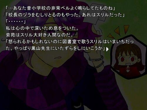 アリスという名の女の子は Game Screen Shot1
