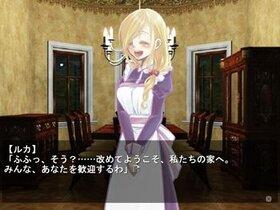 アマデウスの願い Game Screen Shot3