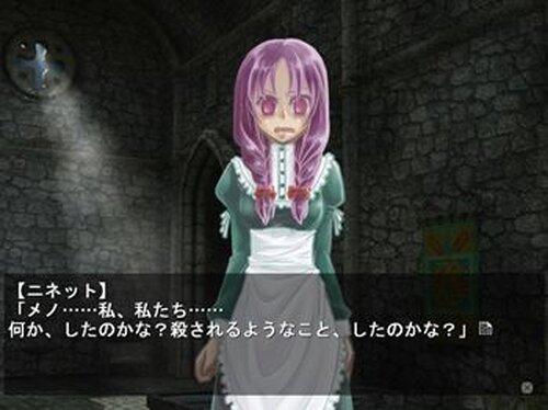 アマデウスの願い Game Screen Shot4