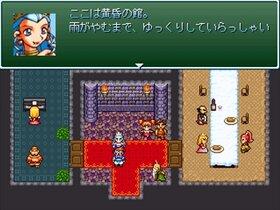 人喰い狼の館 Game Screen Shot3