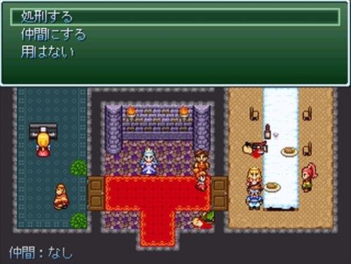 人喰い狼の館 Game Screen Shot4