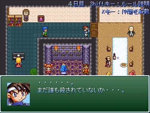 人喰い狼の館 Game Screen Shot5