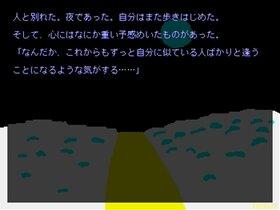 死者出立 Game Screen Shot2