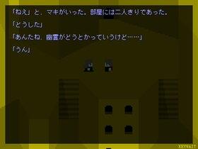 死者出立 Game Screen Shot4