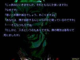死者出立 Game Screen Shot5