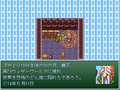 ウェザーワールド大冒険 ~ファインと6つのクリスタル~ Game Screen Shot