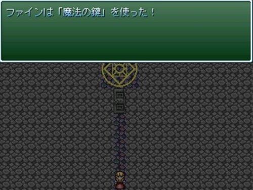 ウェザーワールド大冒険 ~ファインと6つのクリスタル~ Game Screen Shot2