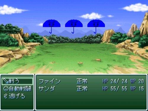 ウェザーワールド大冒険 ~ファインと6つのクリスタル~ Game Screen Shot5