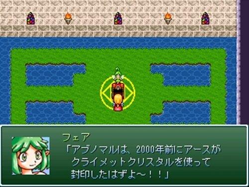ウェザーワールド大冒険 ~ファインと6つのクリスタル~ Game Screen Shots