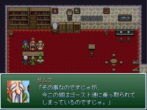 ウェザーワールド大冒険2 ~ファインと漂う謎の気配~ Game Screen Shot1