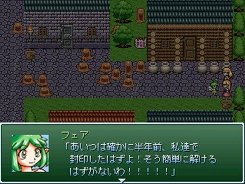 ウェザーワールド大冒険2 ~ファインと漂う謎の気配~ Game Screen Shot2