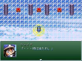 ウェザーワールド大冒険2 ~ファインと漂う謎の気配~ Game Screen Shot3