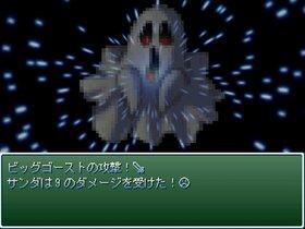 ウェザーワールド大冒険2 ~ファインと漂う謎の気配~ Game Screen Shot5
