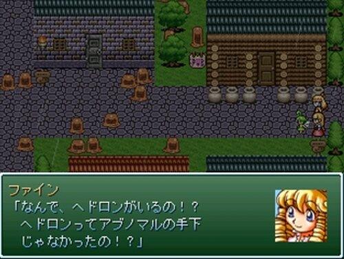 ウェザーワールド大冒険2 ~ファインと漂う謎の気配~ Game Screen Shots