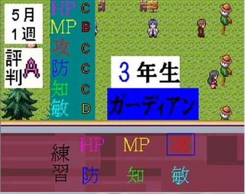 勇者養成学園 Game Screen Shot2