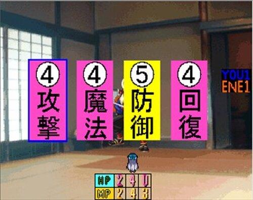 勇者養成学園 Game Screen Shot3