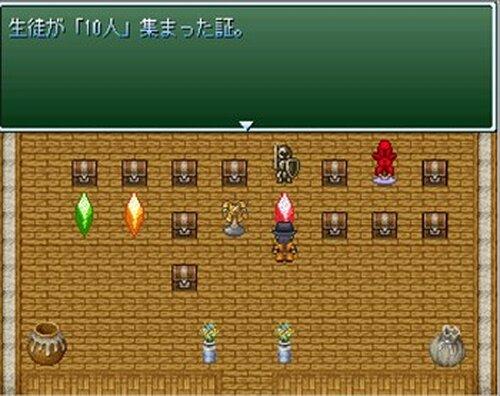勇者養成学園 Game Screen Shot5