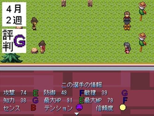 勇者養成学園 Game Screen Shots
