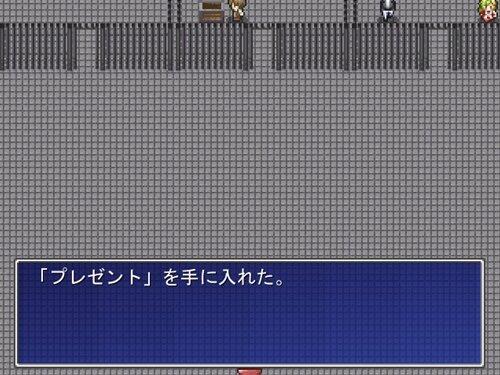 クレヨンかのじょ[クリスマス編] Game Screen Shot1