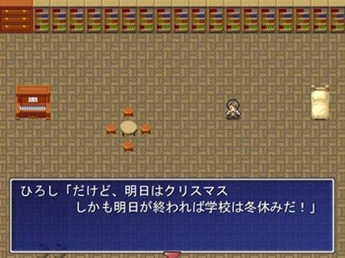 クレヨンかのじょ[クリスマス編] Game Screen Shot2