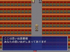 クレヨンかのじょ[クリスマス編] Game Screen Shot4