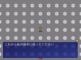 クレヨンかのじょ[クリスマス編] Game Screen Shot5