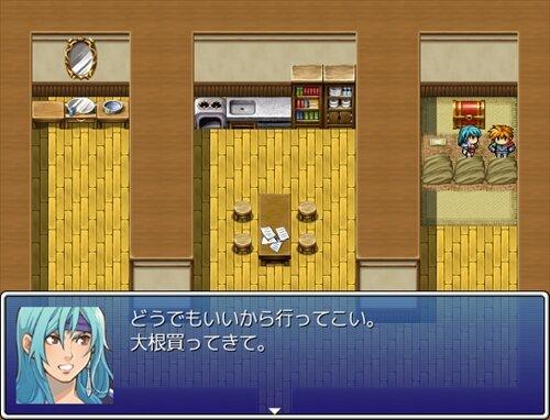 大根クエスト Game Screen Shot1