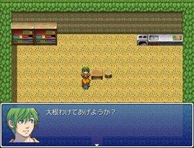 大根クエスト Game Screen Shot2