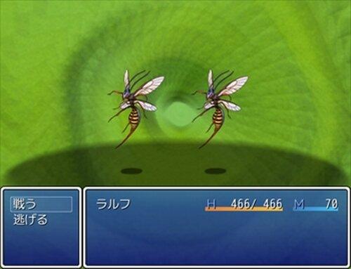 大根クエスト Game Screen Shot3