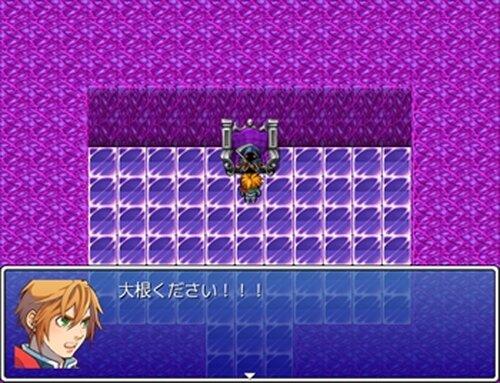 大根クエスト Game Screen Shots