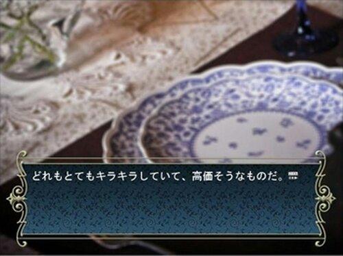 探偵トキと雪山怪死伝説殺人事件 Game Screen Shot2