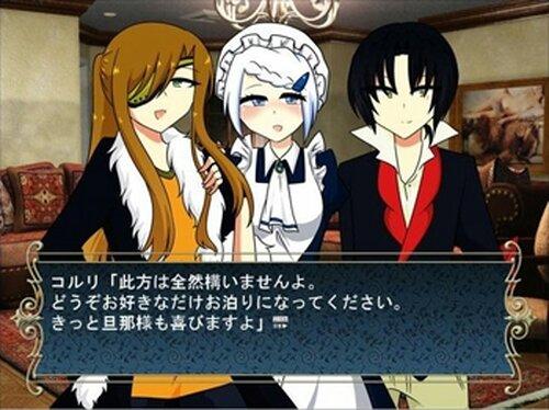 探偵トキと雪山怪死伝説殺人事件 Game Screen Shot3