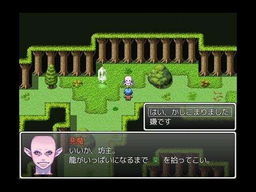 リューク‡オーフェン 魔王~Revenge of the Satan~(パイロット版) Game Screen Shot1