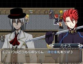 アルカナリッター・終章 Game Screen Shot3