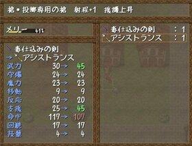アルカナリッター・終章 Game Screen Shot4