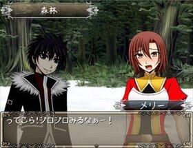 アルカナリッター・終章 Game Screen Shot5