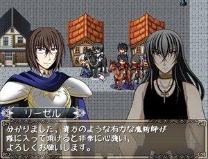 アルカナリッター・終章 Game Screen Shot