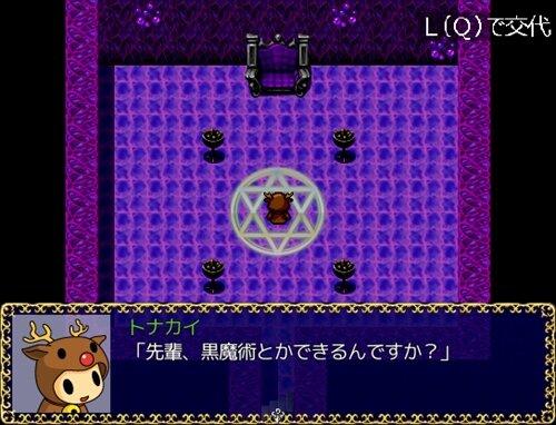 クリスマスビレッジの事件簿 Game Screen Shot1