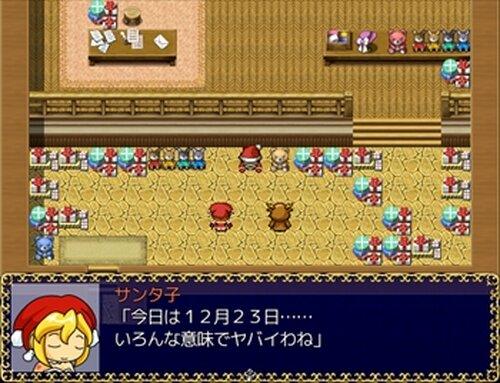 クリスマスビレッジの事件簿 Game Screen Shot2